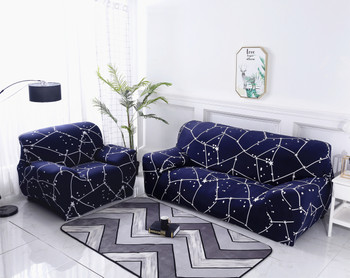 Dark Blue Elegant Polyester and Spandex Stretch Washable Box Cushion Sofa Slipcover