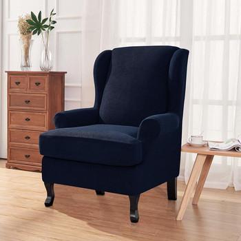 Dark Blue Stretch Jacquard Spandex Fabric T-Cushion Wingback Slipcover