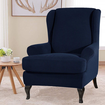 Dark Blue Stretch Jacquard Spandex Fabric T-Cushion Wingback Slipcover