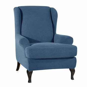 Denim Blue Stretch Jacquard Spandex Fabric T-Cushion Wingback Slipcover