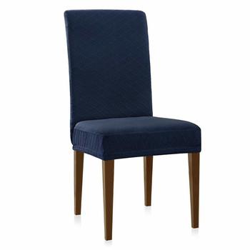 Rhombus Jacquard Stretchy Universal Dining Chair Slipcovers (Dark Blue)