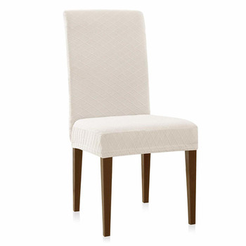 Rhombus Jacquard Stretchy Universal Dining Chair Slipcovers (Ivory White)