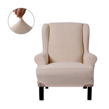 Ivory White Ultra Soft Stretch Fabric  Wing Chair  Slipcover