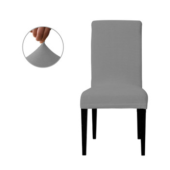 Grey Ultra Soft Stretch Fabric Dining Chair Slipcovers Removable  Anti-Dirty Fitted Furniture Protector Set of 4