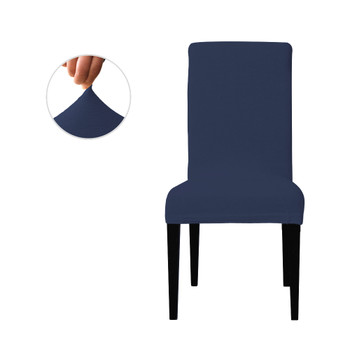 Dark Blue Ultra Soft Stretch Fabric Dining Chair Slipcovers Removable  Anti-Dirty Fitted Furniture Protector Set of 4