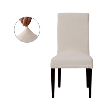 Ivory White Ultra Soft Stretch Fabric Dining Chair Slipcovers Removable  Anti-Dirty Fitted Furniture Protector Set of 4