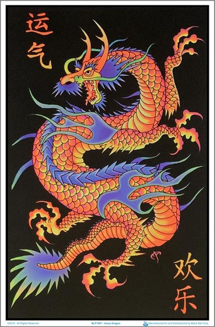"Asian Dragon Blacklight Poster - 23"" X 35"""