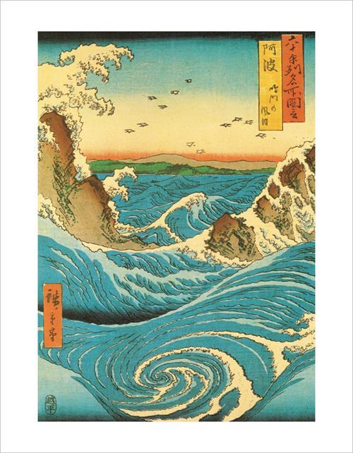 """Hiroshige Navarro Rapids Mini Poster - 11"""" X 14"""""""