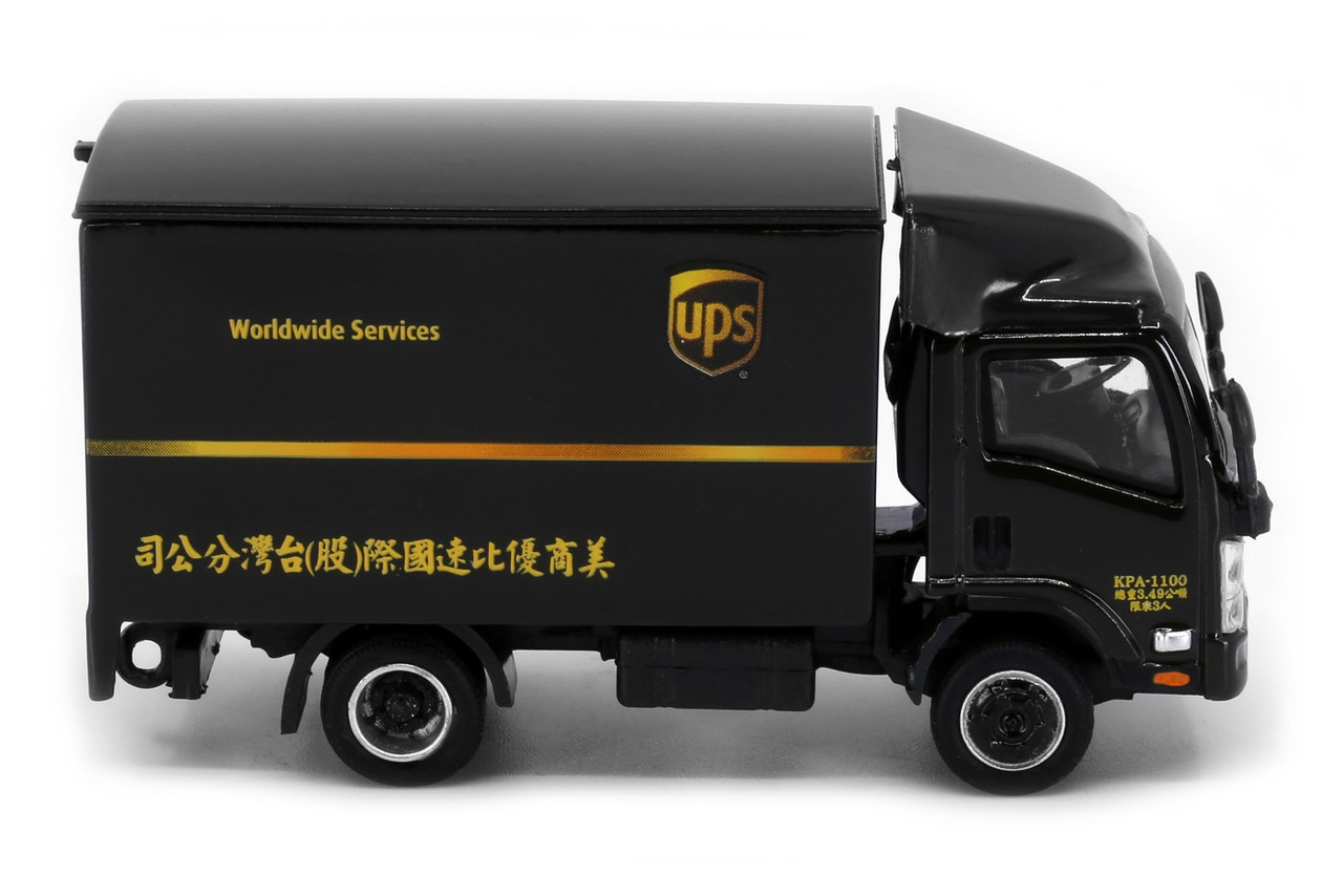 1:76 ISUZU N Series Taiwan Box Lorry UPS (Pre Order)