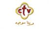 Coptic TV