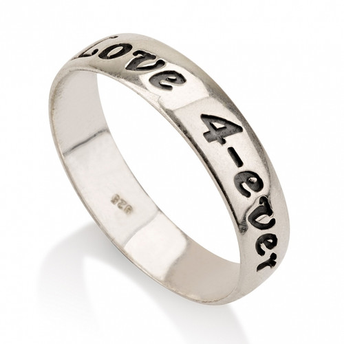 Personalized silver anniversary ring