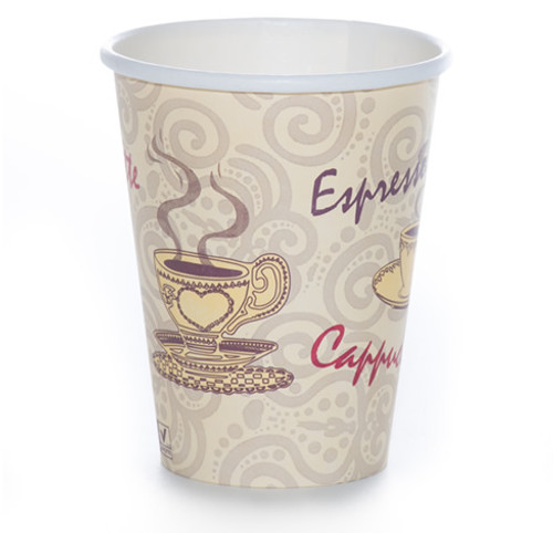 8oz Cafe Series Coffee Cup