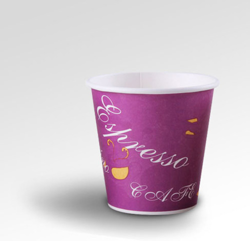 10oz Eclectic Series Purple Coffee Cup