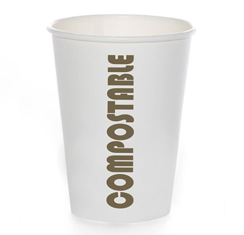 12oz Coffee Cup Compostable Print™ Series