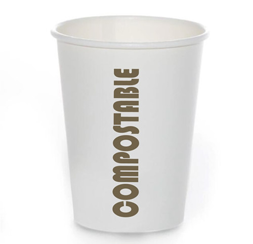 8oz Coffee Cup Compostable Print™ Series