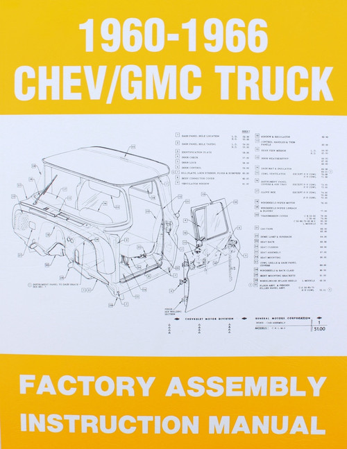 60 61 62 63 64 65 66 Chevy & GMC TRUCK Factory Assembly Manual Book