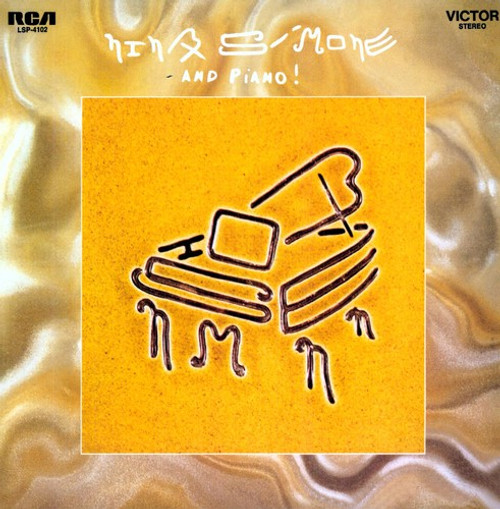 Nina Simone - And Piano! - Music on Vinyl - 180g LP
