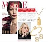 VOGUE Features Emma Stone in Mini Mini Jewels