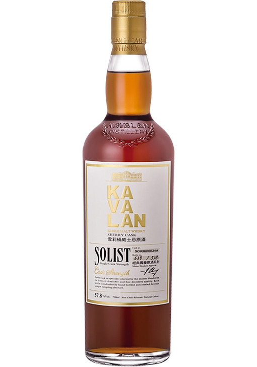 Kavalan Solist Sherry Cask Single Malt Whisky
