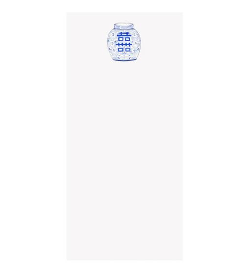 Ginger Jar Notepad