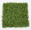 "Boxwood Mat - 2"" Height"
