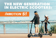 The next generation in electric scooters: InMotion S1 Electric Scooter