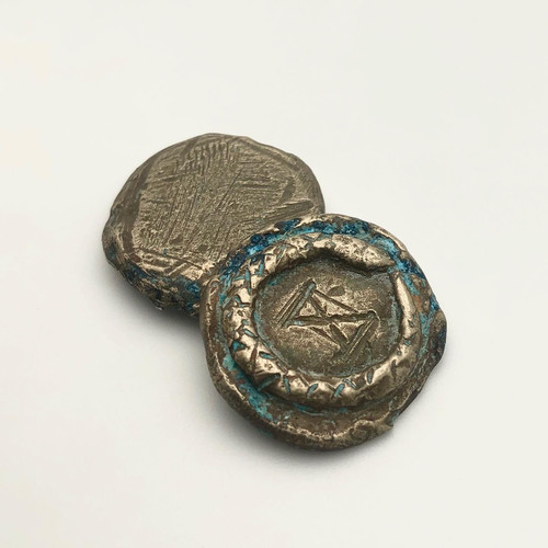 Bronze altar coin - ouroboros and hourglass