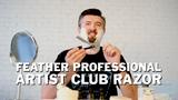 Feather Professional Artist Club Razor