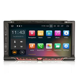 "PbA DD5137U Android 10.0 4-Core 6.95"" Double DIN GPS Radio"