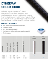 3mm Dyneema Shock Cord (priced per metre)
