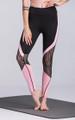 Pink Lace Breathable Elastic Leggings Pants (13-216)