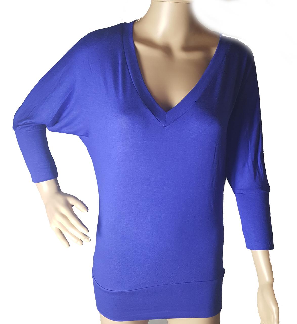 SUPER SOFT! V neckline Royal Blue Top (28-8)