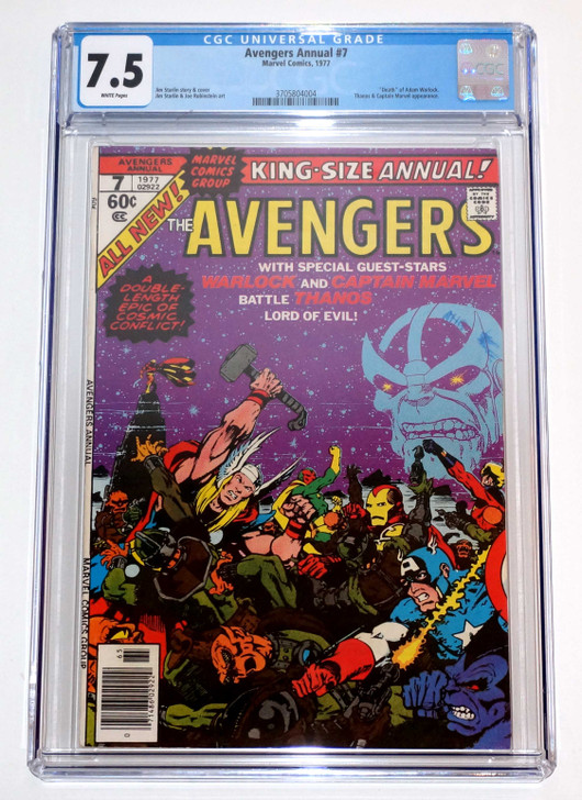 Avengers King-Size Annual #7 CGC 7.5