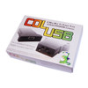 ColUSB - USB Power Supply / Adapter for the Colecovision