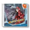 Battle Crust (Sega Dreamcast)