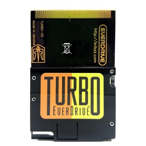 Turbo EverDrive (Black)