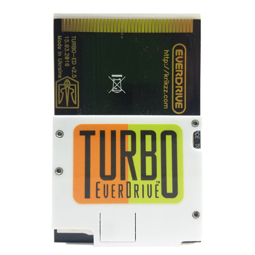 Turbo EverDrive (White)