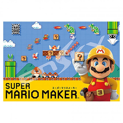 Super Mario Maker Jigsaw Puzzle