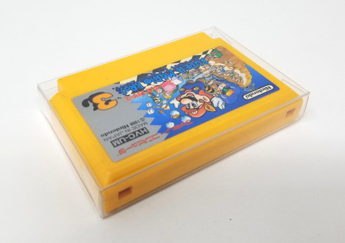 Famicom Cartridge Protectors