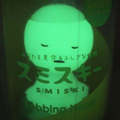 DreamS SMISKI Lotus Pose Bobbing Head GLOW IN THE DARK. NEW, Sealed-USA SELLER