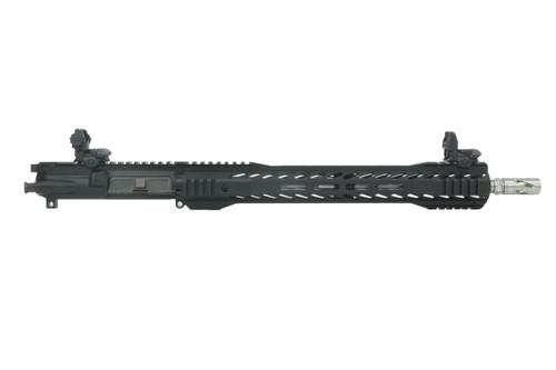 "16"" AR15 Upper Receiver - Black Anodized"