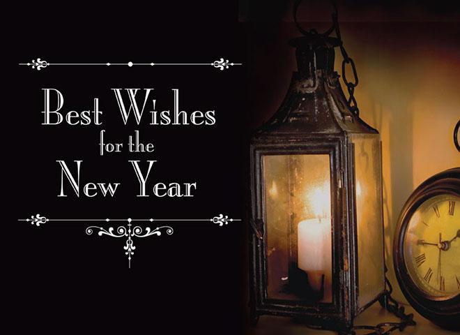 N6011 - New Year Lantern