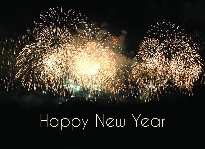 N1505 - Fireworks Burst