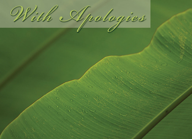 Y7001 - Apology Leaf