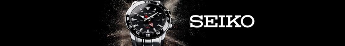 Seiko best watches