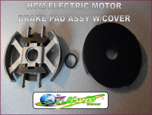 Hobart HCM-450 Electric Motor Brake Pad Assembly with Cover