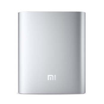 Xiaomi Metal Power Bank 10400mAh