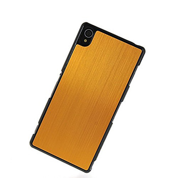 Sony Xperia Z3 Cover Gold