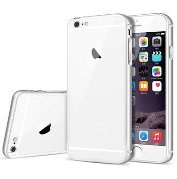 iPhone 6 Metal Bumper