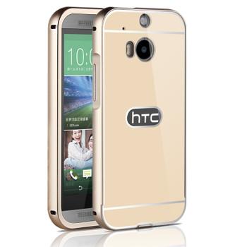 HTC One M8 Gold Bumper